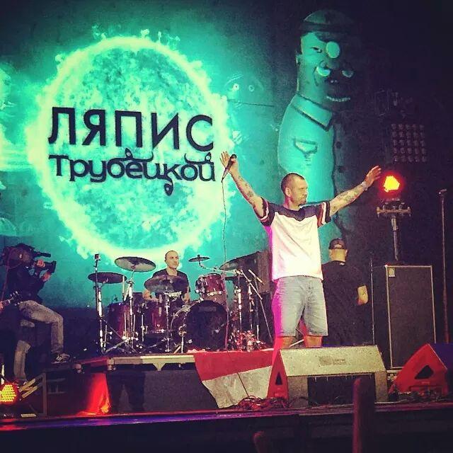 Концерт группы Ляпис Трубецкой в Киеве (26.08.2014)