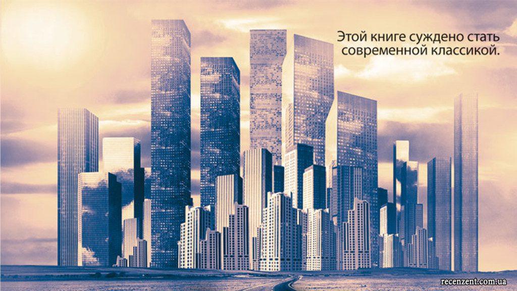 Обзор книги Джон Грин Бумажные города. Рецензия, картинки, видео, трейлер, оценка