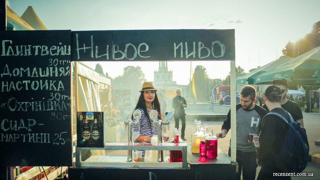 Обзор Киевского фестиваля Kiev Beer Fest 2015 (10-13.09.2015) 10 13 сентября. Фото, отзывы, плюсы, минусы ВДНХ