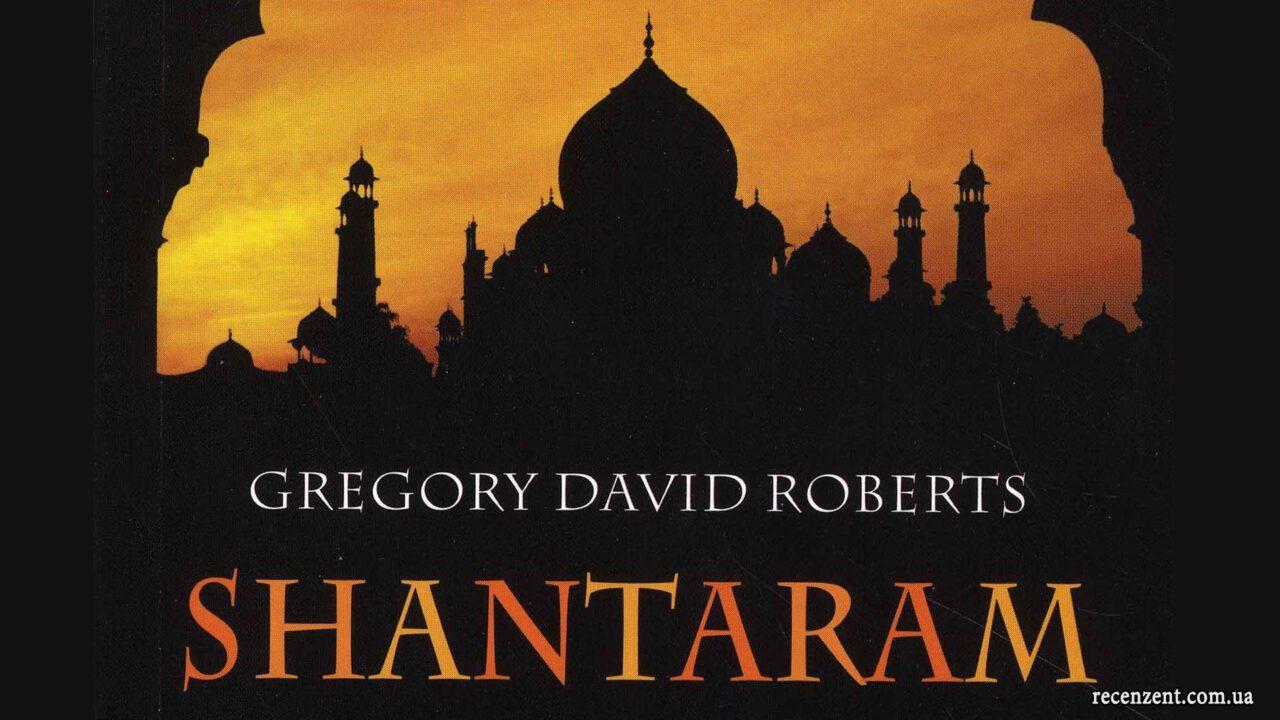 Книги фантастика древние цивилизации