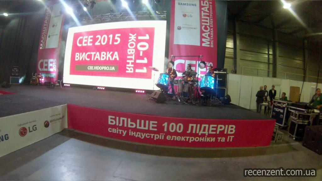 Обзор Выставки электротехники СЕЕ 2015 Киев Експо плаза. Рецензент (recenzent.com.ua)