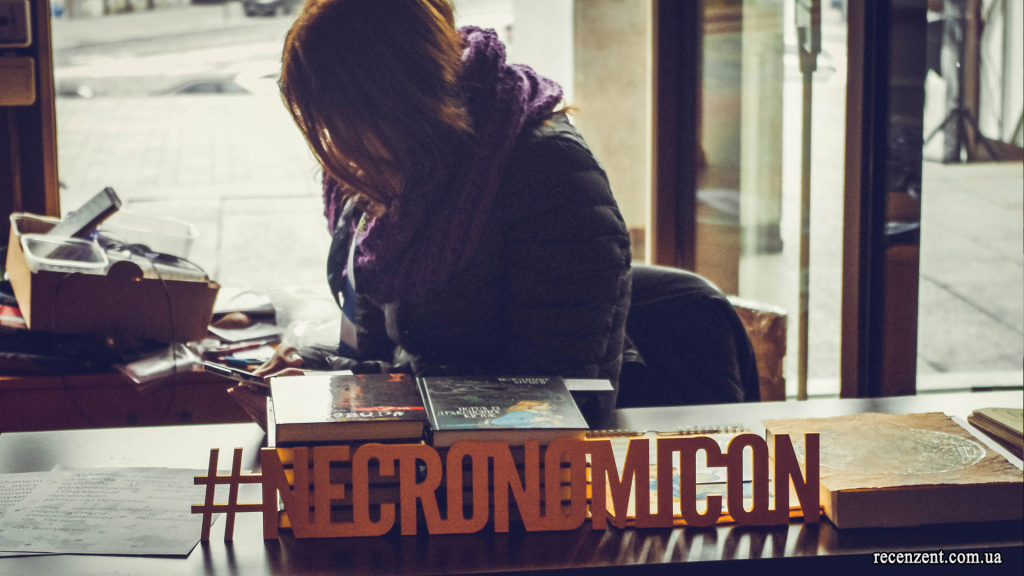 Обзор фестиваля ужасов - Некрокомикон 2015. Necrocomicon 2015.Фото, фотографии, резюме, отчет. Рецензент