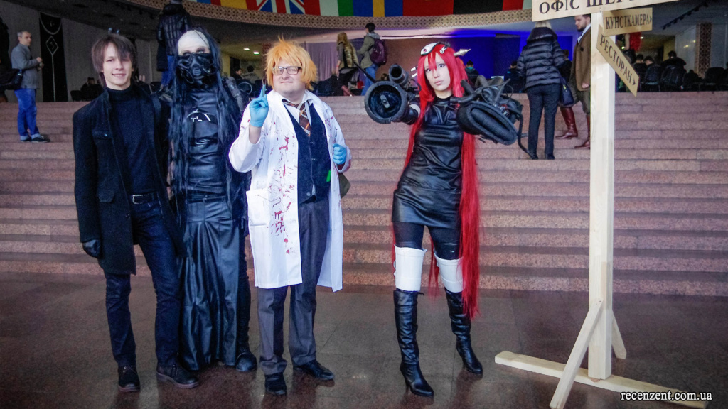 cover-horror-festival-necrocomicon-2015-kiev-review-recenzent.com.ua