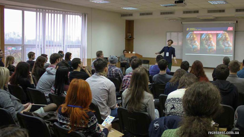 Анонс конференции GameDev Conference 2016