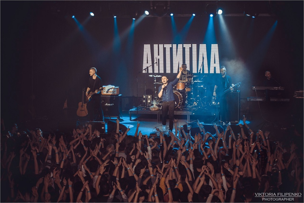 Концерт группы Антитіла в Киеве (26.03.2016)