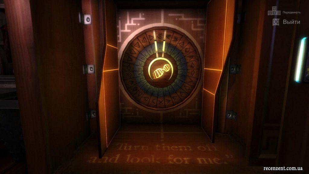 Обзор игры The Guest от сайта Рецензент (recenzent.com.ua)