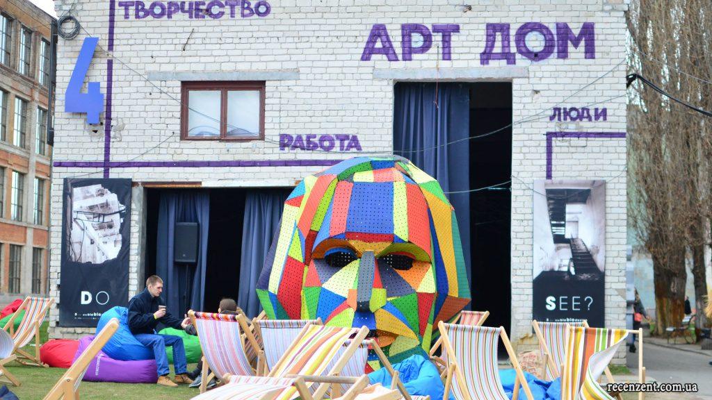 Обзор Kyiv Coffee Festival 2016