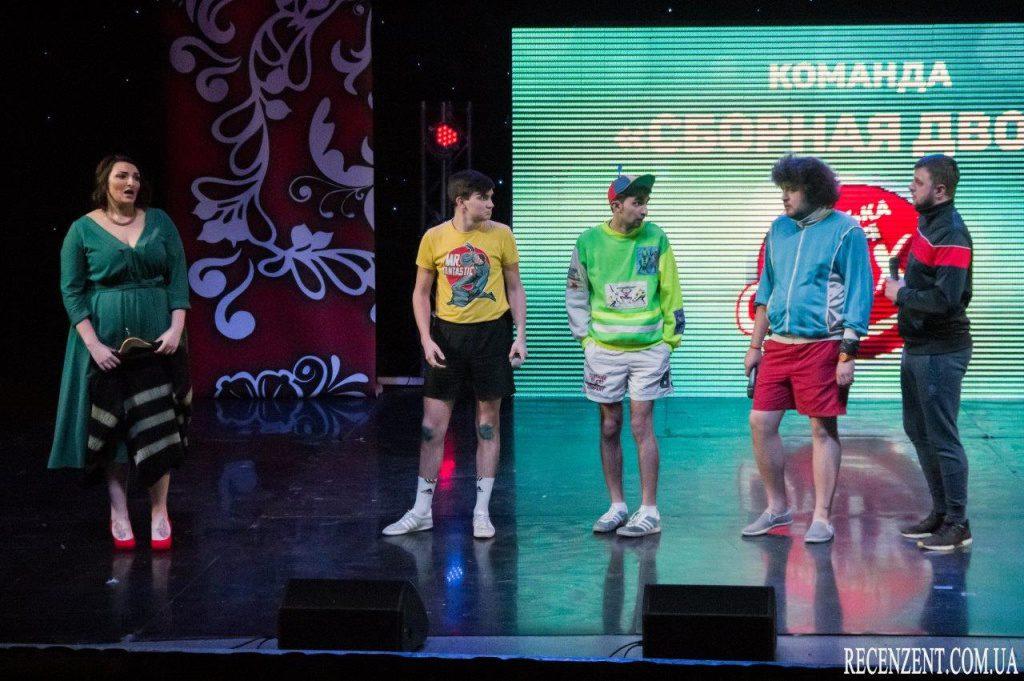 Первая 1\8 игра Киевской Лиги Смеха