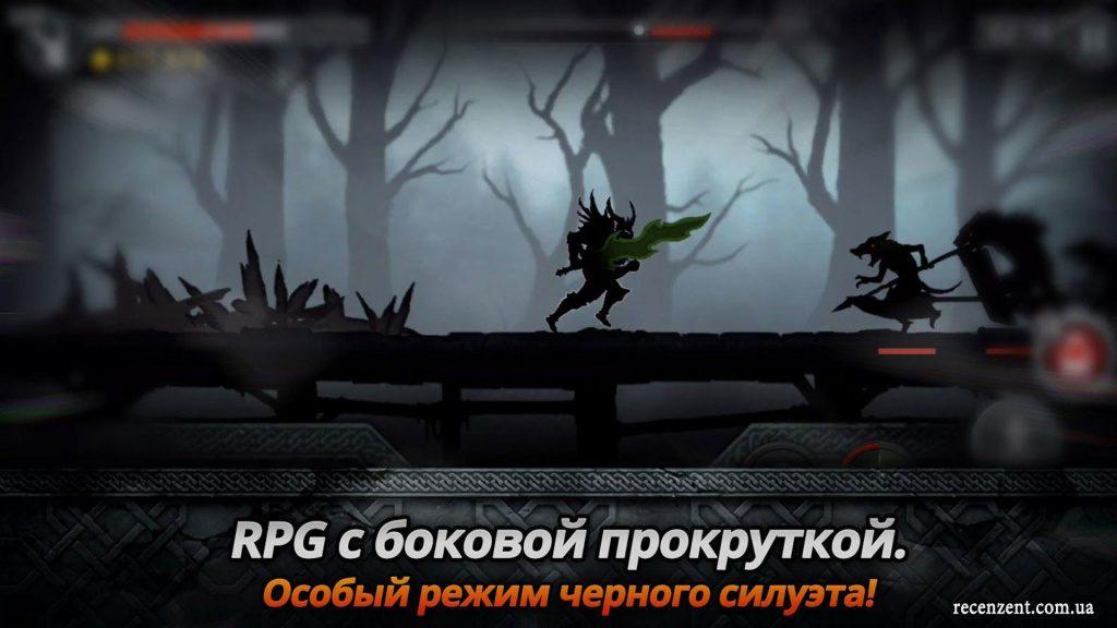 ТОП-5 лучших Android игры недели: Glyde, Dark Sword, Faily Brakes, BloodWarrior, Truck Simulator: Coroh. Обзор, видео, ссылка на скачивание