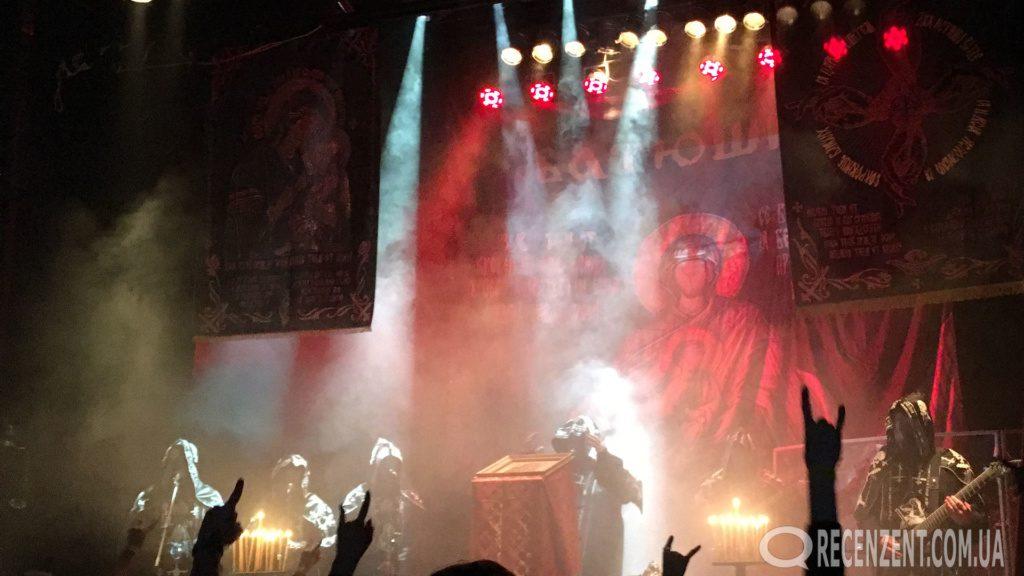Обзор запрещённого в России концерта Litourgiya группы Batushka (Батюшка) в Киеве стал прорывом как в музыкальном плане, так и в организационном!