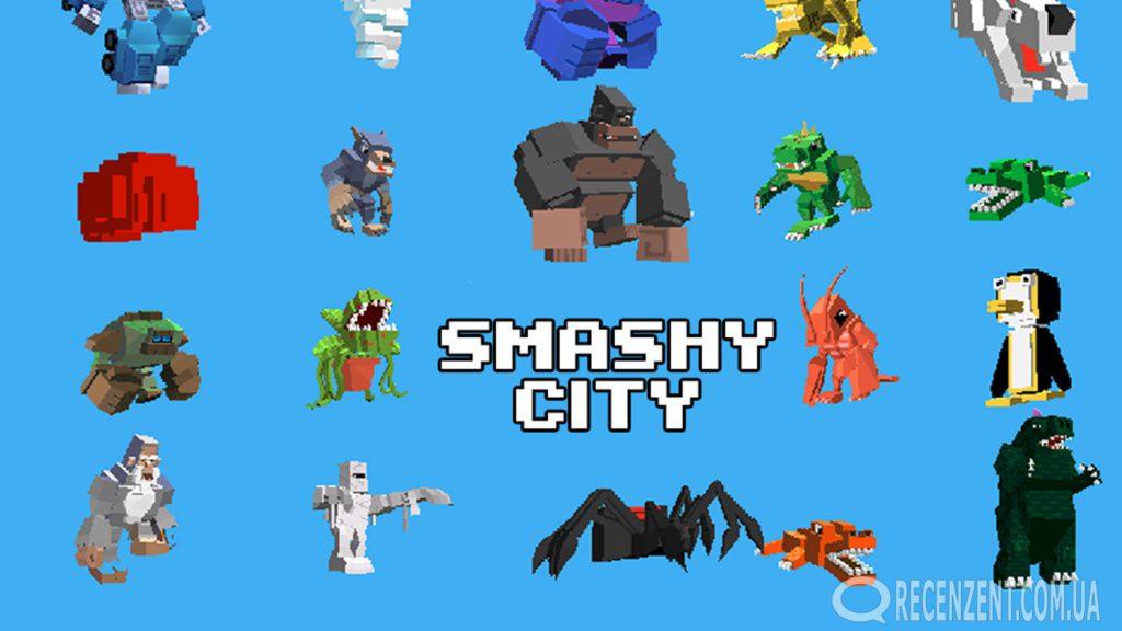Лучшие Android игры недели #13: Big Hunter, Dino Bash, Fast like a Fox, Smashy City, Давай, Лама! Только самые интересные и качественные Андроид игры
