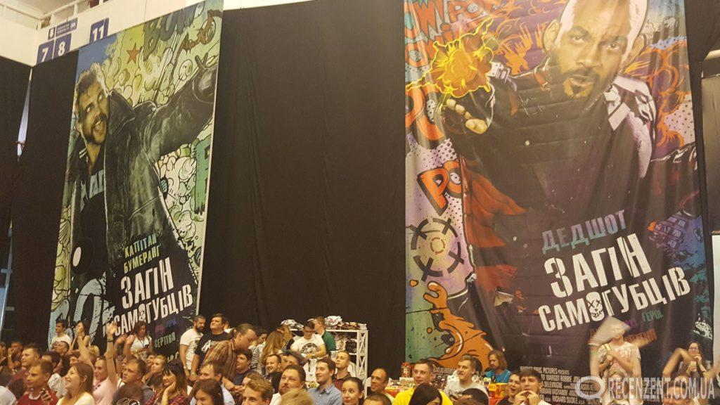 Итоги DCshow: 3-го августа состоялась европейская премьера фильма Отряд Самоубийц, организованная в Киеве Kyiv Comic Con и Планета Кино. Рецензент (recenzent.com.ua)