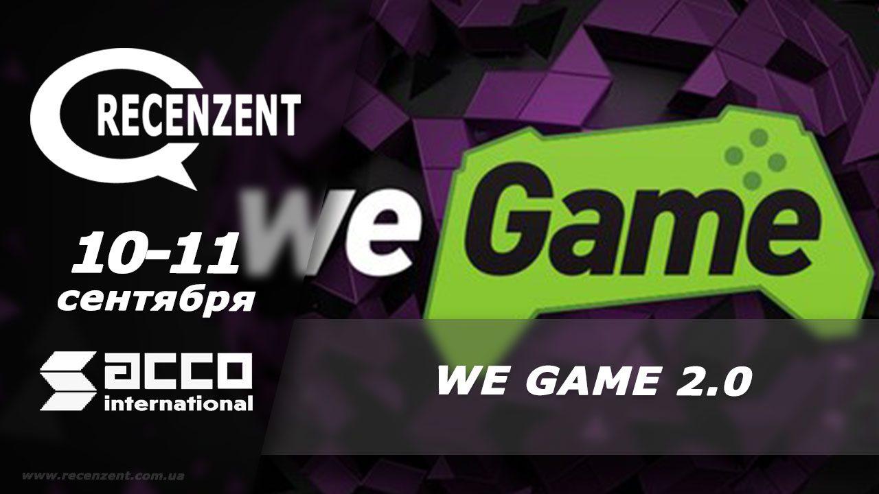 004-we-game-2016-recenzent-com-ua