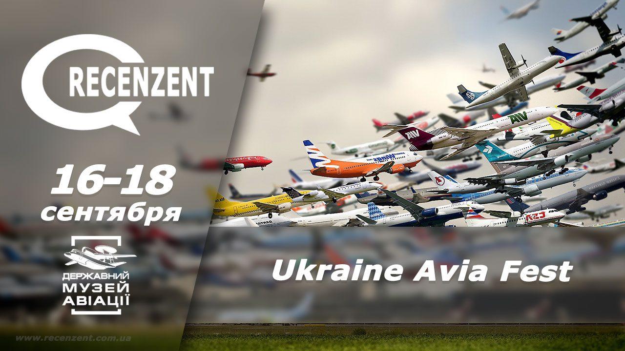 008-avia-fest-2016-recenzent-com-ua
