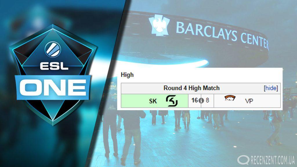Обзор финального матча на LAN-турнире в Нью Йорке, – ESL One New York 2016, который вызвал немалый ажиотаж среди болельщиков главного шутера современности. Обзор сайта Рецензент (recenzent.com.ua)